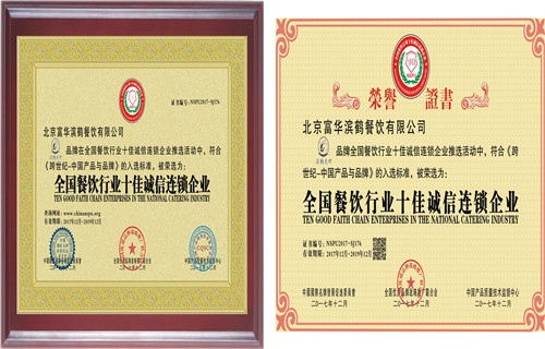 秦皇岛办理iso22000食品安全体系