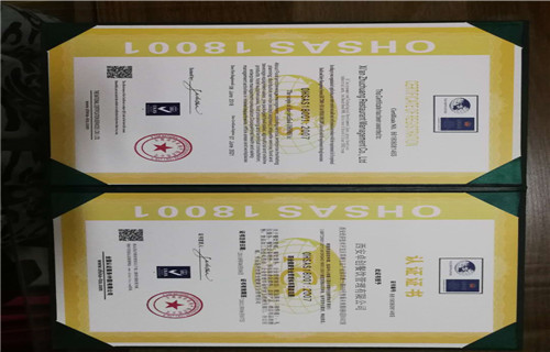秦皇岛办理iso14001环境认证