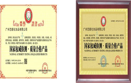 石家庄申请iso14001环境认证