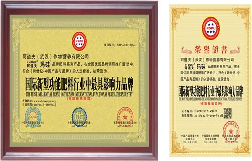 石家庄申请ohsas18001职业健康体系