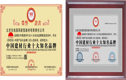 秦皇岛办理ohsas18001职业健康体系
