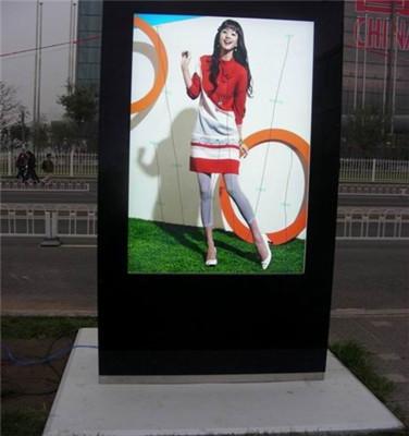 户外广告机厂家 户外高亮液晶广告机 户外高清LCD广告机