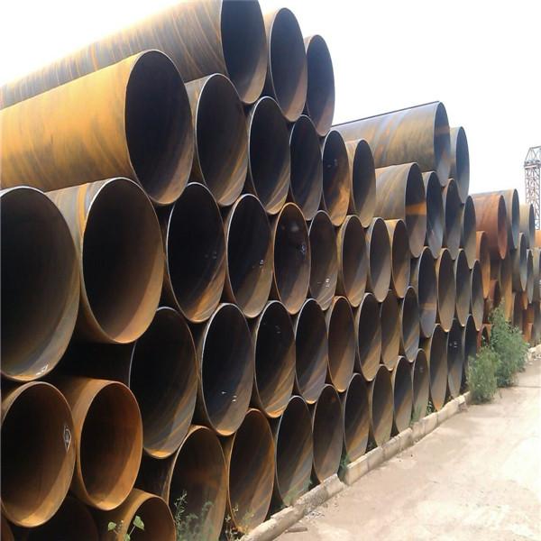 426*12热卷钢管上海专业生产销售