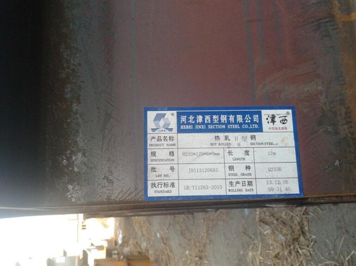 天津热镀锌槽钢现货供应