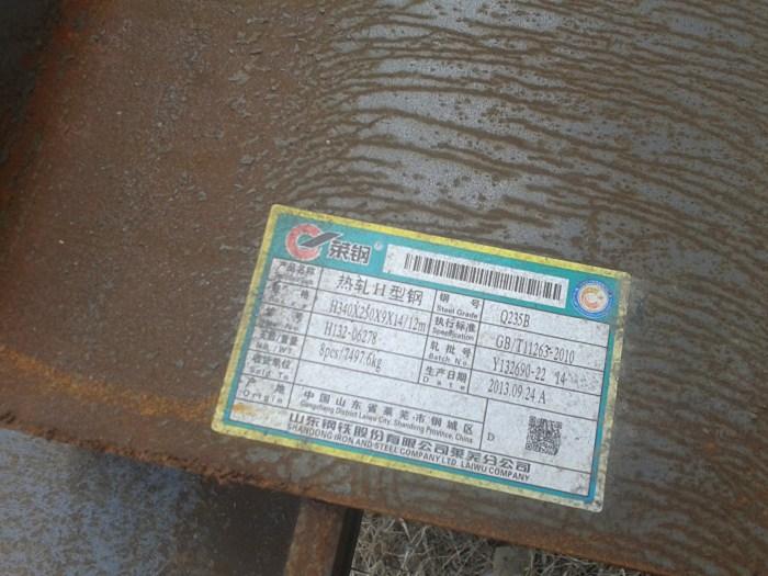 信阳QU80钢轨道夹板/起重轨大量批发商