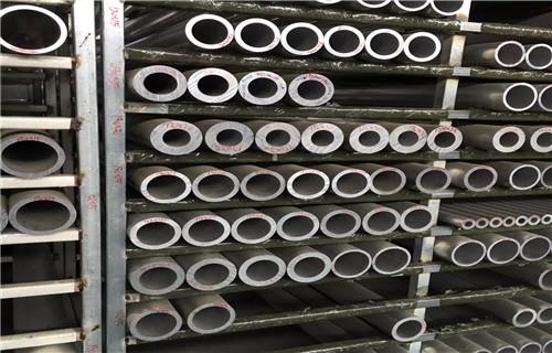 山东铝管可加工定做