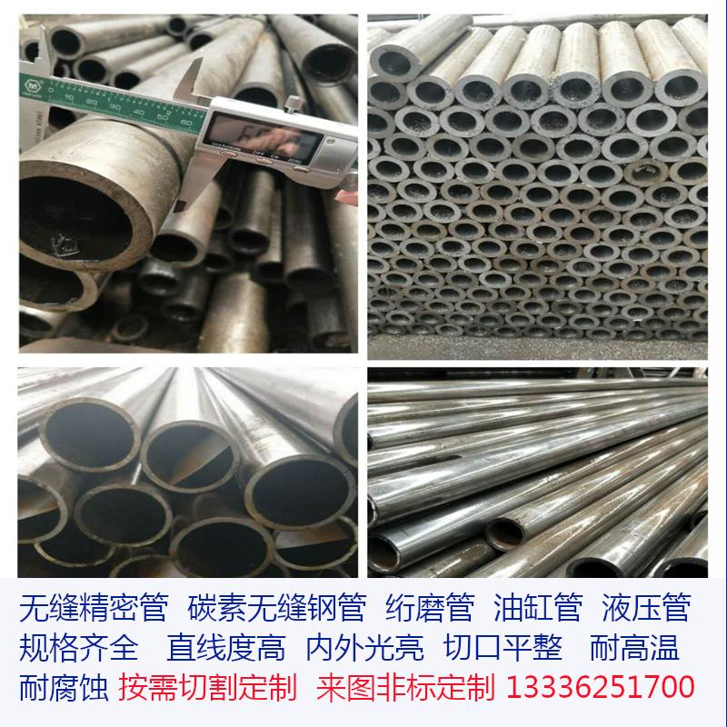 青海省海东178.5*12  27SiMn无缝钢管非标定制