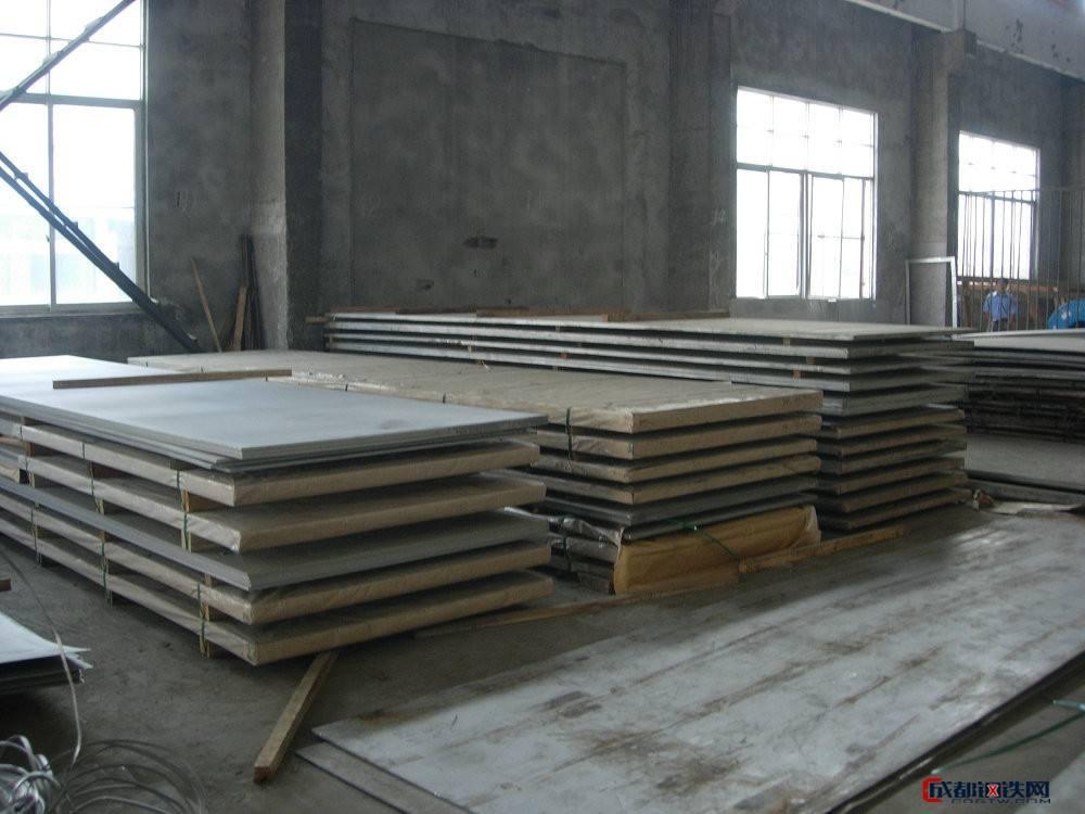 山东钢板 开平板 厂家