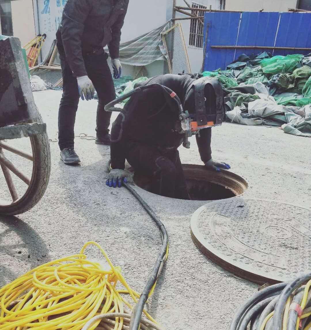 上海水下带水堵漏遵守合同
