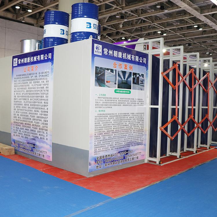 上海优质喷漆水帘柜多少钱