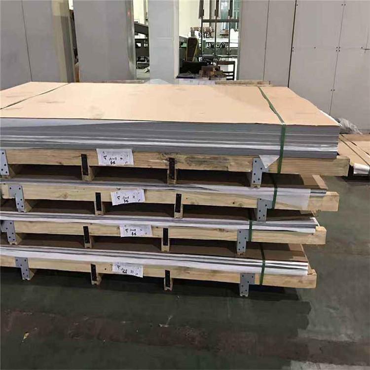 江西316L不锈钢板价格