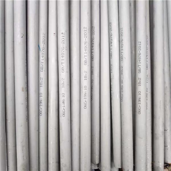 黄山310S不锈钢管耐高温价格现货销售优惠欢迎咨询