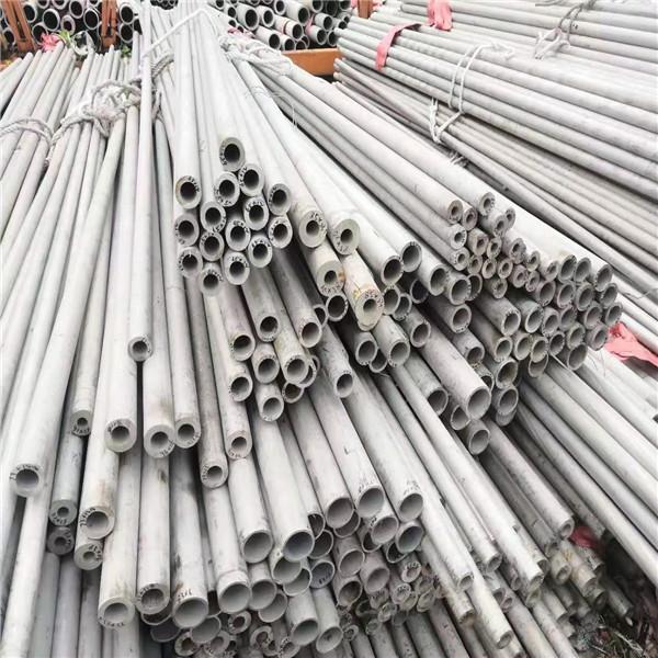 乌海304不锈钢管价格现货销售优惠欢迎咨询