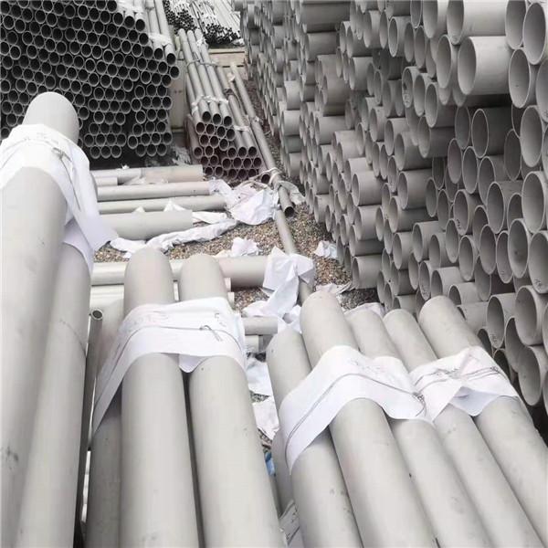 晋中347H不锈钢管切割零售批发价格优惠