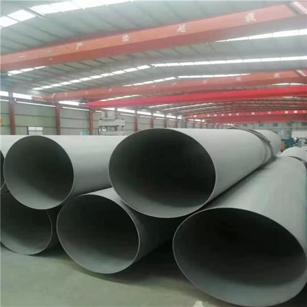 蚌埠304不锈钢板异性加工,订做欢迎咨询