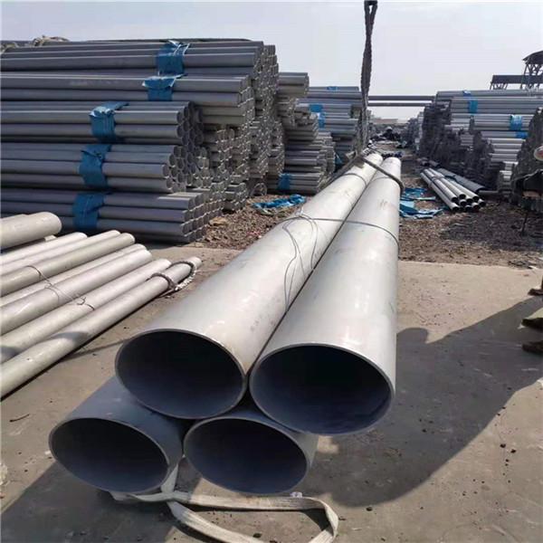 荆州310S不锈钢管价格耐高温供应商一站式服务