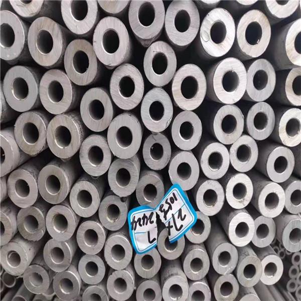 现货厂家-枣庄310S不锈钢管价格合理