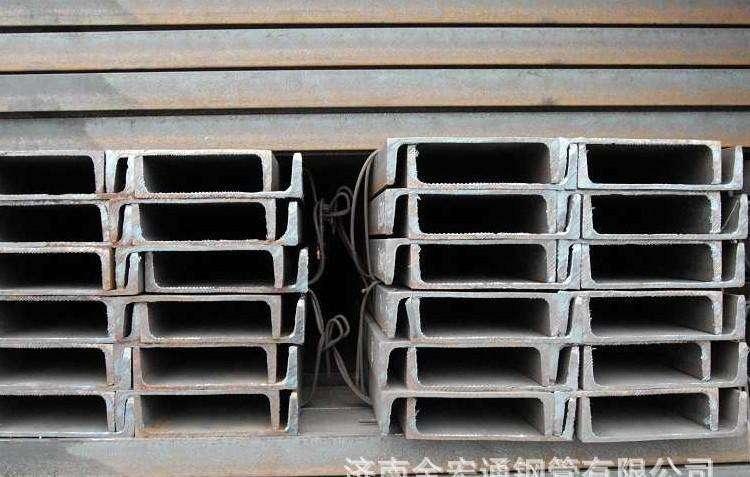 嘉兴16#槽钢//厂家直销价格(金宏通价格优惠)