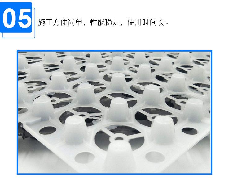 靖江蓄水排水板  高2.5公分塑料蓄排水板有厂家吗