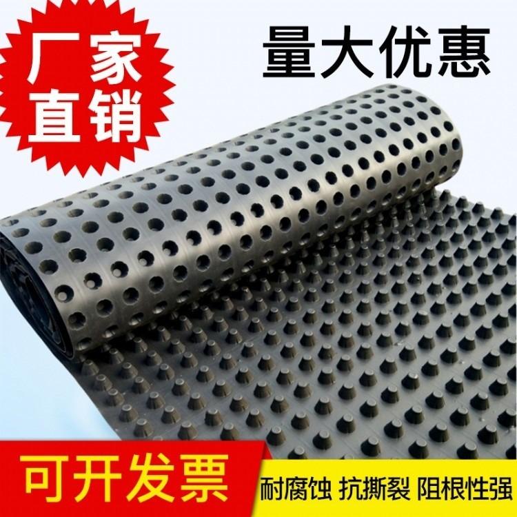 江西省�M州凹凸型塑料疏水板�r格---代理商