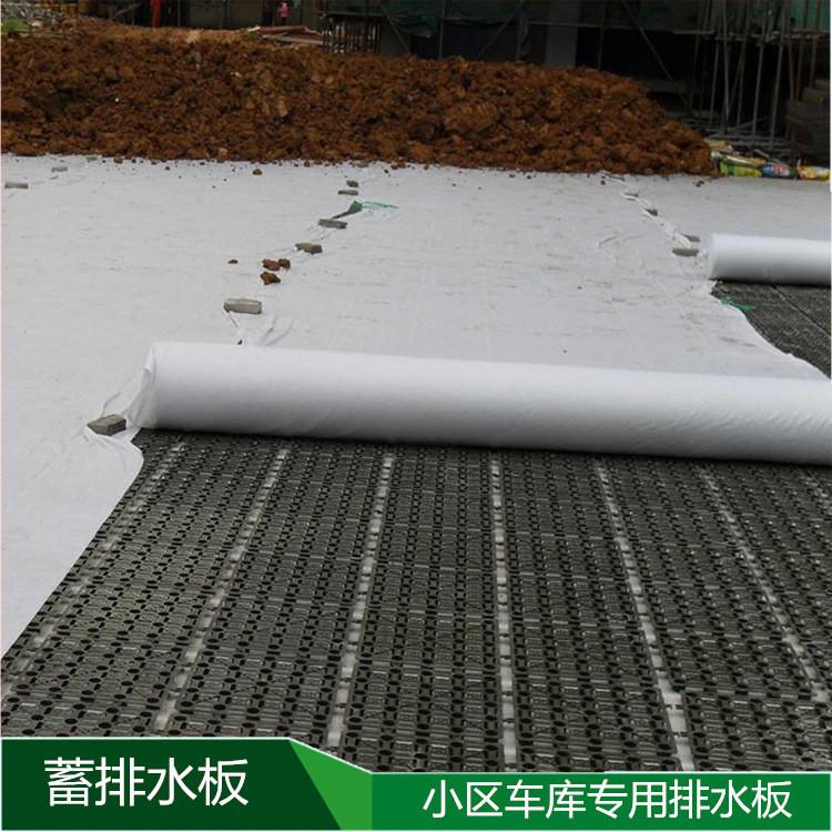 晋中凹凸型塑料疏水板哪有厂家2.5公分蓄排水板