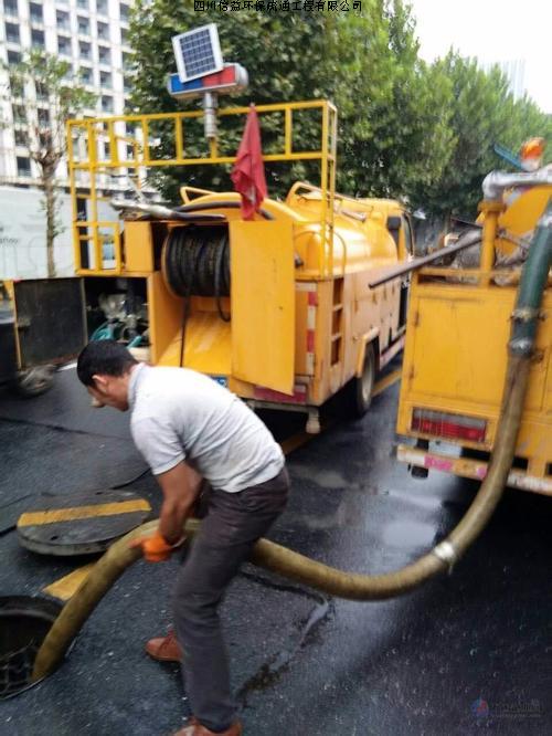 黑水县市政管道清淤技术支持