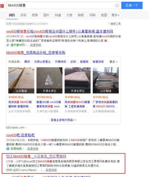 79商务网开通会员方式亳州