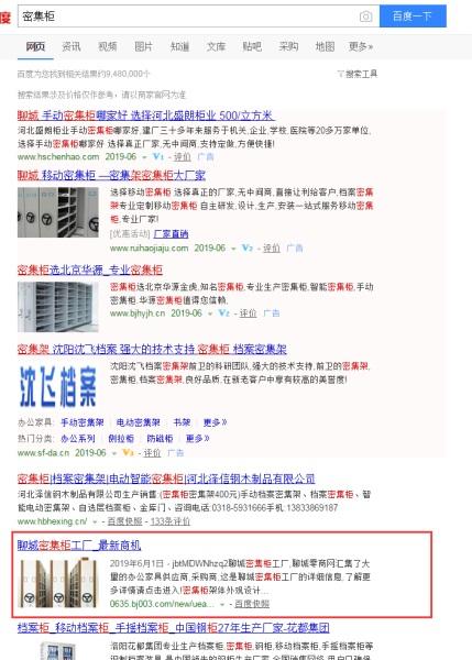 华/尔/网视频营销防城港