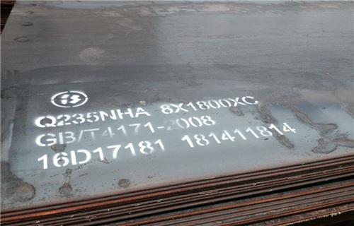 乌兰察布q345NH耐候板聊城ballbet体育下载