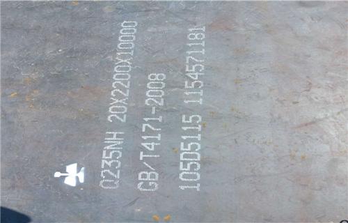 三明宝钢Q345nh耐候钢板总代理现货ballbet体育下载