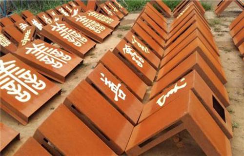 吕梁Q345NH耐候钢板钢厂代理商