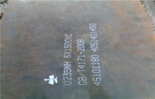 来宾鞍钢q345NH耐候钢板ballbet体育下载销售