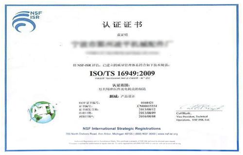佛山ISO14001环境管理体系办理流程