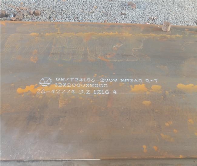 大理新�耐磨NM360�板切割加工
