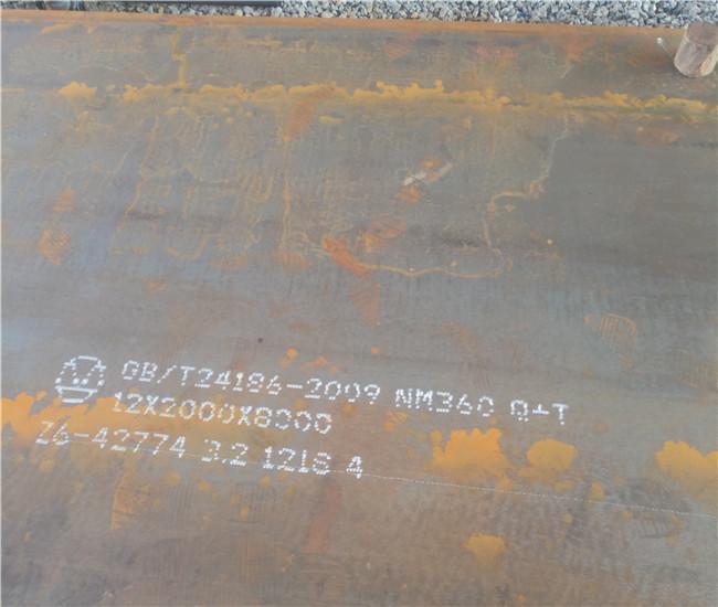 萍�l新余耐磨板NM360供��商