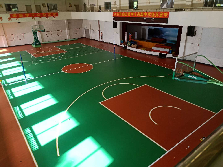 苏州水性硅pu地面施工工艺ballbet体育下载