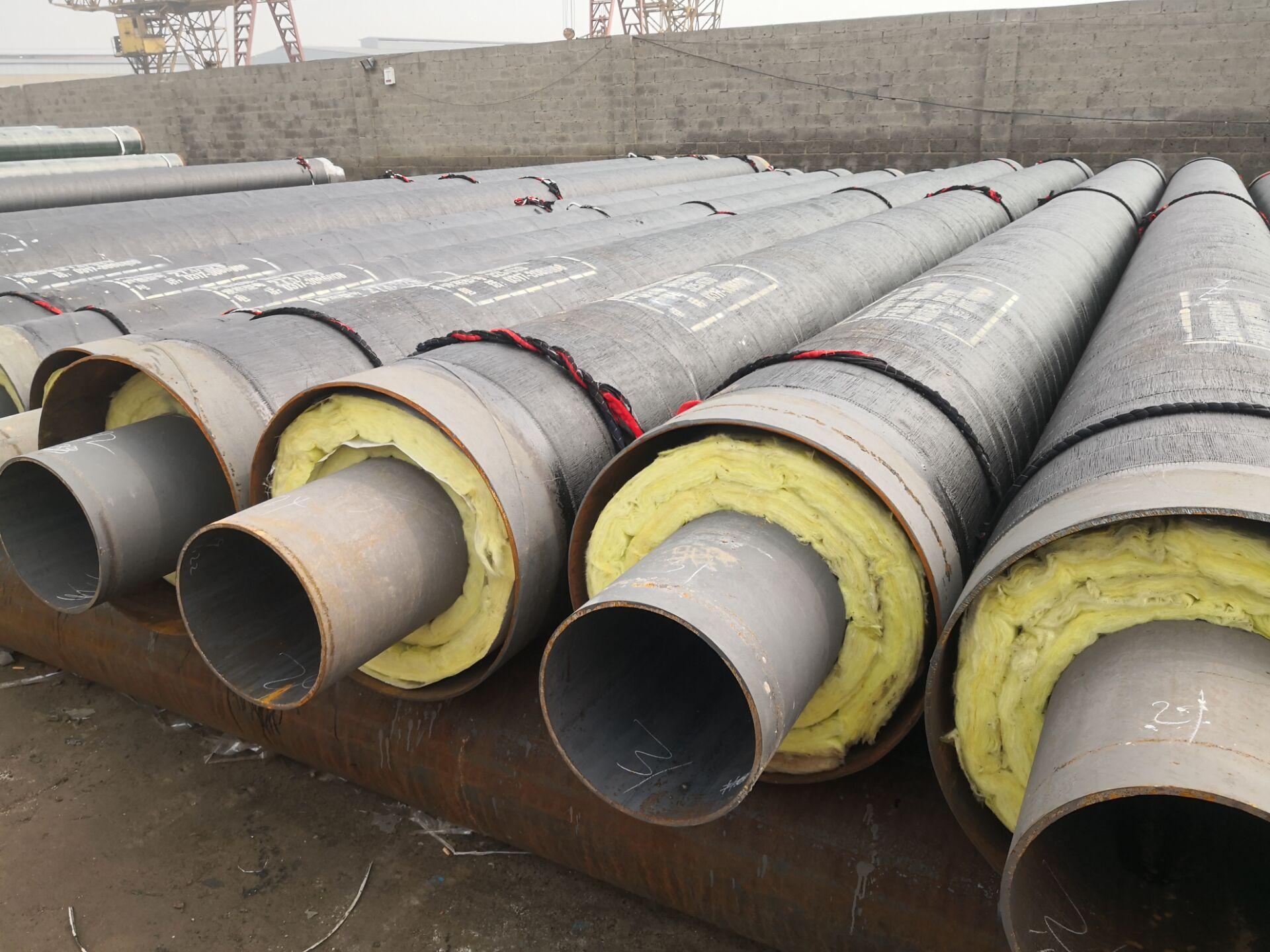 玉溪新型耐高温硅酸钙蒸汽钢管规格齐全