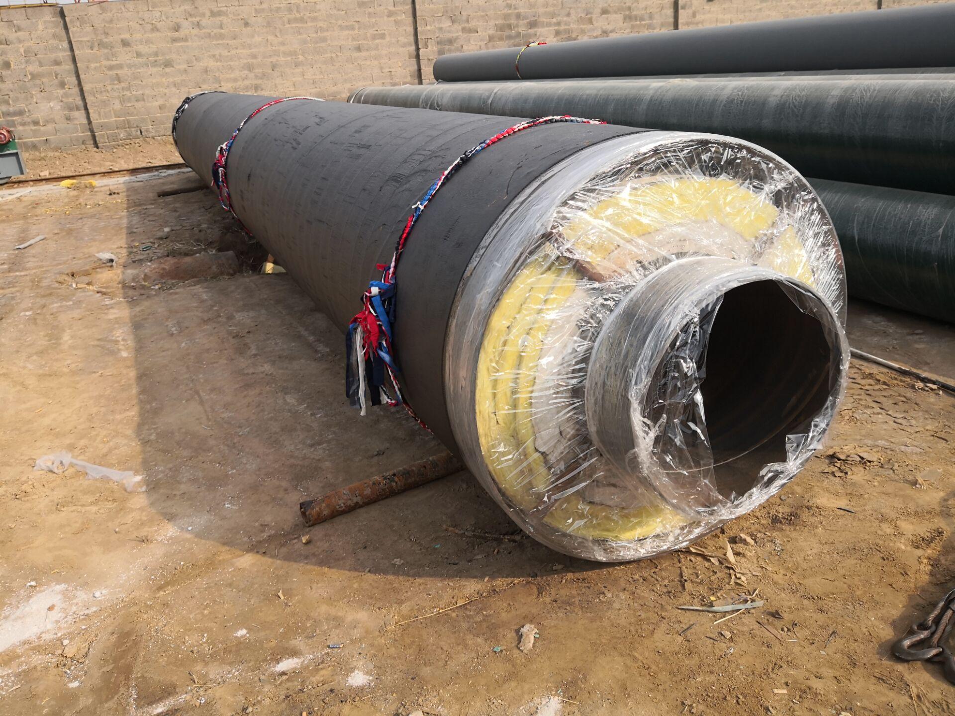 泸州上排水式保温疏水节配件