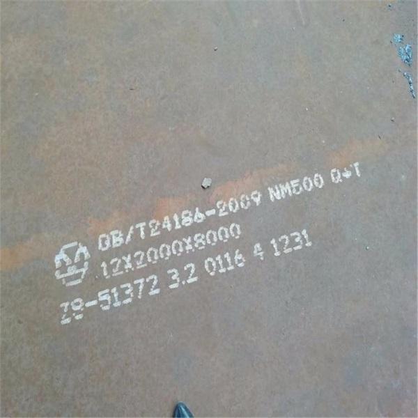 浙江台州仙居舞钢nm550耐磨板定尺中群耐磨板