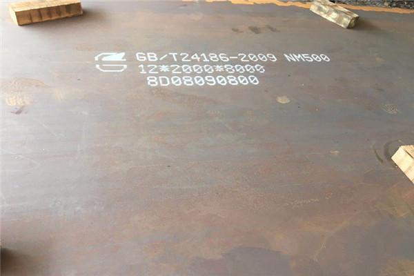 江苏徐州新沂新钢nm360耐磨板|服务至上中群耐磨板