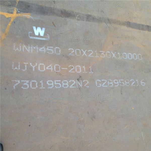 山东济宁微山nm400钢板值得信赖---中群耐磨板