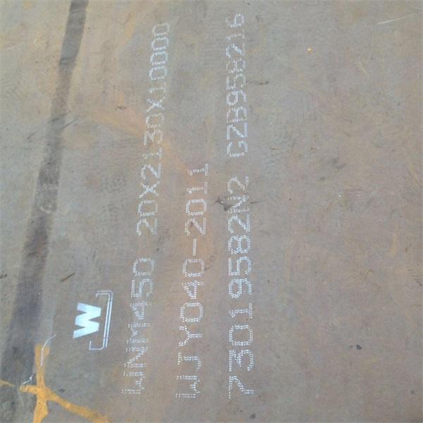 山东淄博淄川宝钢生产耐磨钢板图纸定做|服务至上中群耐磨板