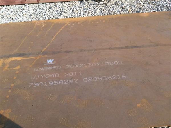 广东珠海斗门NM400钢板中厚板 当天发货中群耐磨板