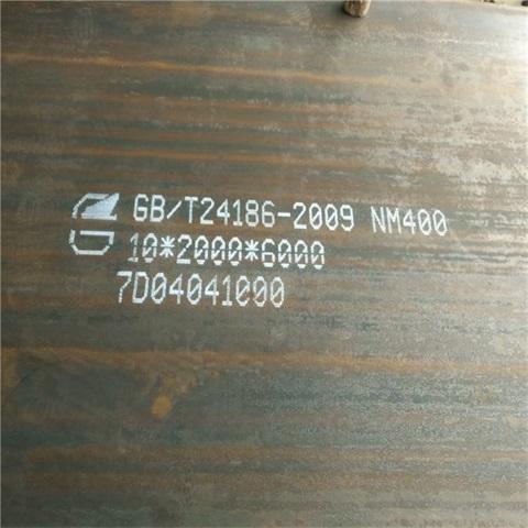 安徽黄山徽州涟钢生产耐磨钢板ballbet体育下载中群耐磨板