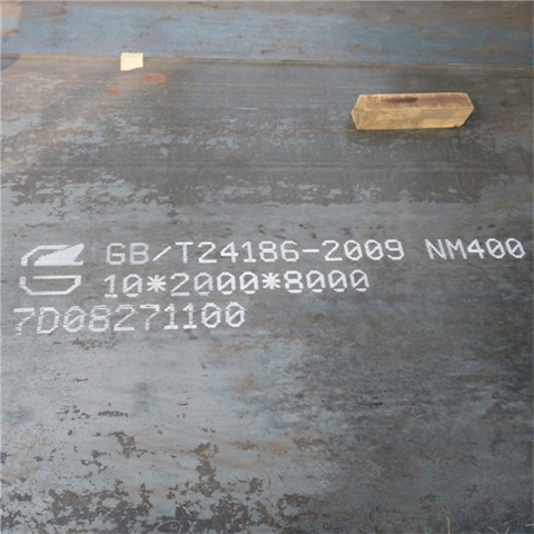 山东泰安宁阳NM500钢板价格|中群耐磨板