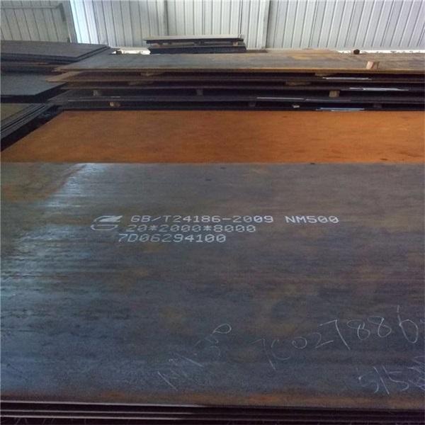 江苏泰州泰兴NM450耐磨板商情中群耐磨板