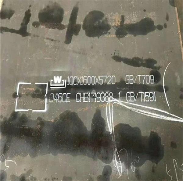 西藏拉萨林周Q550c高强度钢板3至100mm厚现货中群特种钢