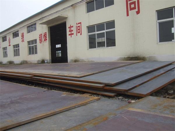 安徽蚌埠禹会Q690d高强度钢板质量如何中群特种钢