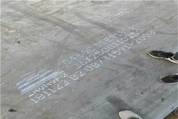 山东济宁鱼台Q550b高强度钢板类型中群特种钢