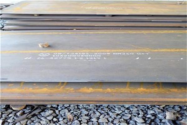 东营Q345e高强度钢板专卖中群特种钢